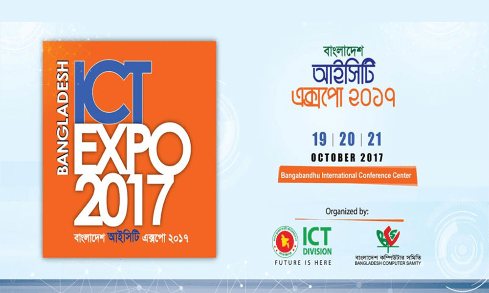 Excel Technologies Ltd. in the biggest event – ICT EXPO'17