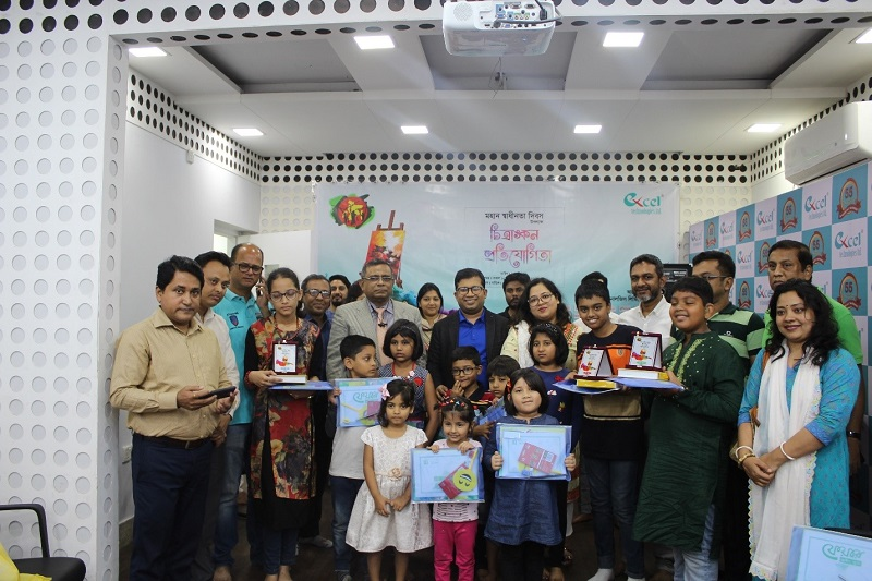 EXCEL HOLDS CHILDREN'S ART COMPETITION ON THE OCCASION OF INDEPENDENCE DAY