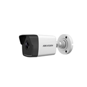 Hikvision DS-2CD1043G0-I 4.0 MP IR Network Bullet Camera